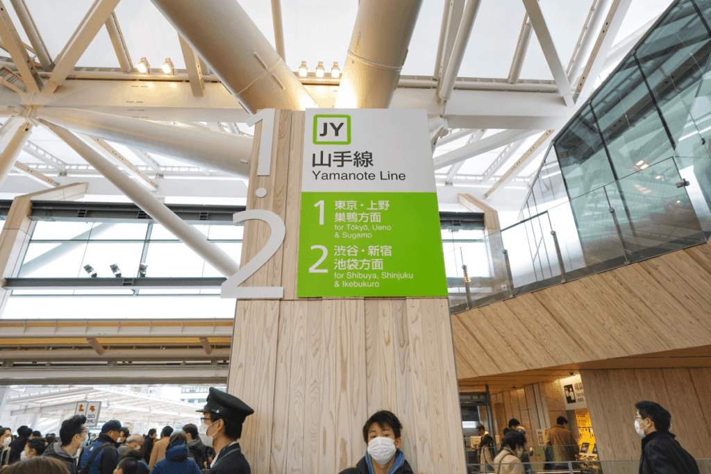 jr takanawa gateway